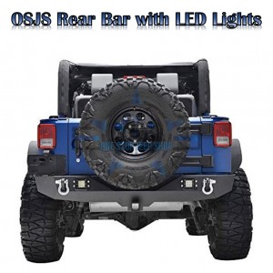OSJS Rear Bar with LED Lights