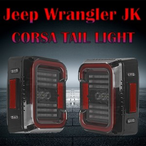 CORSA Tail Lights Jeep JK Wrangler 2007-2018
